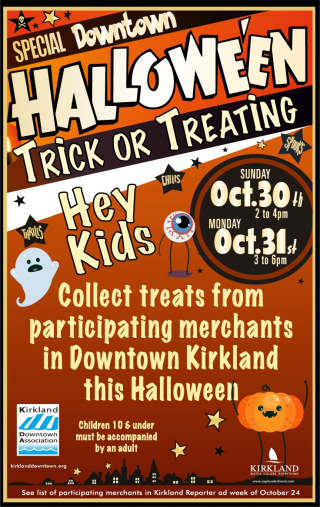 Halloween Poster 2016