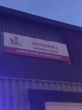 KathakaliExt